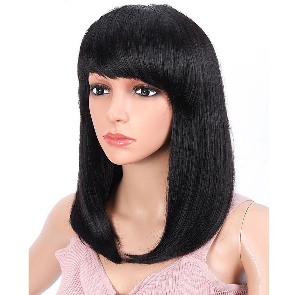 14 Inch Short Cut Pixie Straight Bob Wig Natural Color For Black Women Full Machine Made Wigs With Bang 150%