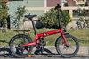 Image of Volador by Qualisports 350w 36v Foldable Electric Bike