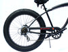 "Image of Micargi Slugo-SS 26"" Fat Tire 7 Speed Cruiser Bicycle w/ Hi Rise Handlebar"