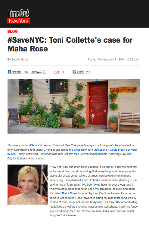 toni colette for maha rose center for healing nyc