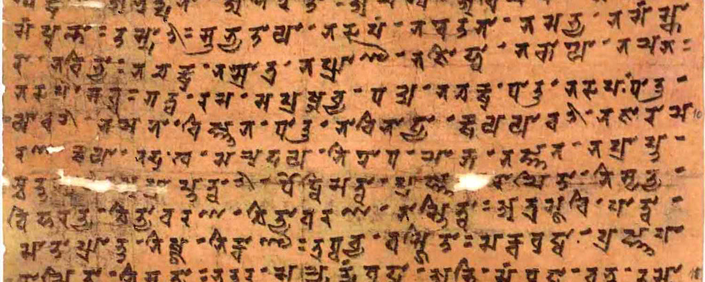 Wednesdays: 6 Week Sanskrit 101