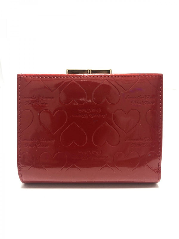 Red Embossed Folded wallet [pre-owned]