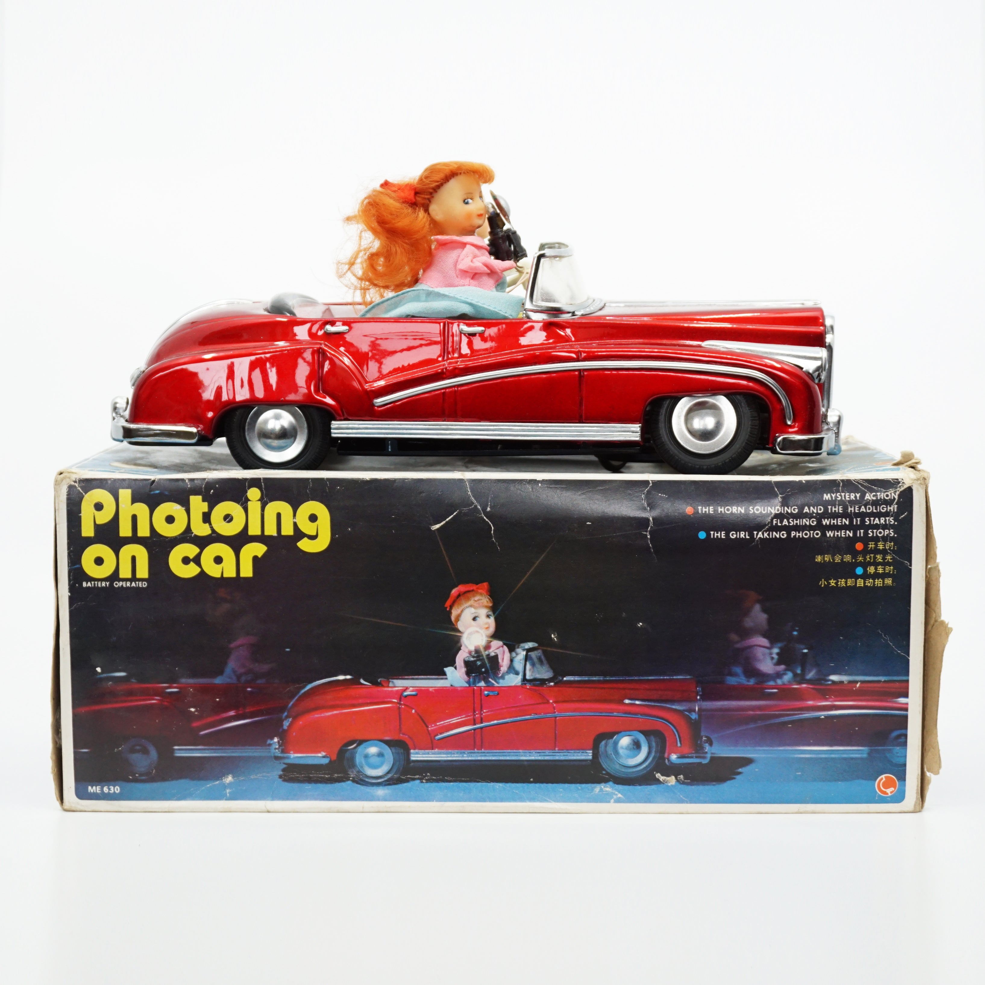 1960 Photoing On Car Tin Rolls Royce Car Model Me630 Vintage Toy Sustainable Deco