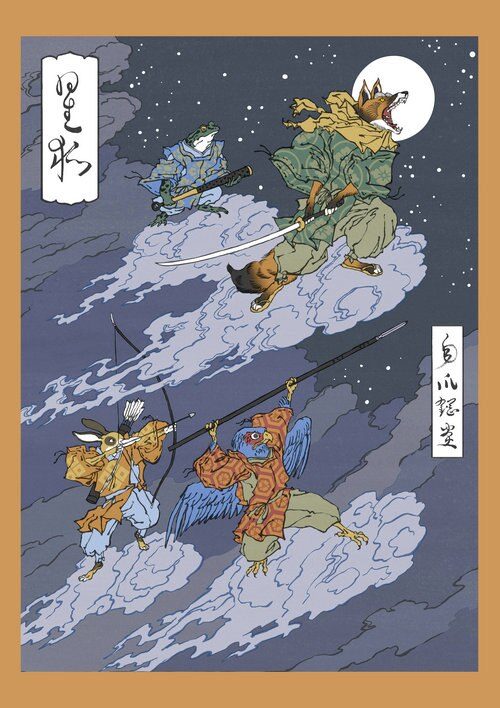 Samurai Adventures