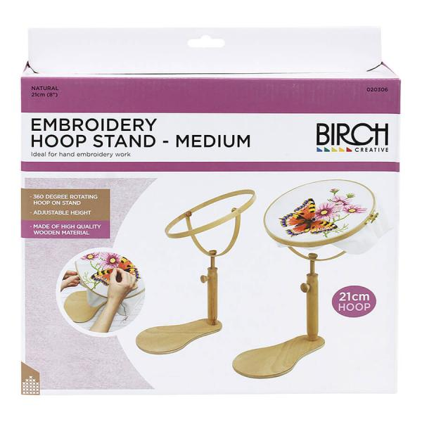 BIRCH ADJUSTABLE CRAFT STAND 8IN 21CM
