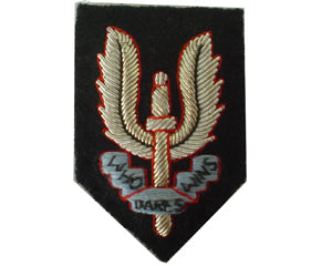 SPECIAL AIR SERVICE (SAS) BERET BADGE (4334342668360)
