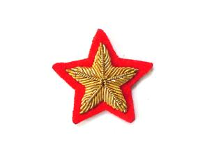 LIBYA RANK STAR ON RED MAROON OR GREEN (4334404370504)