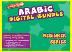 WINKtoLEARN Arabic Digital Bundle- Beginner(Streaming Videos & Digital Flashcards)