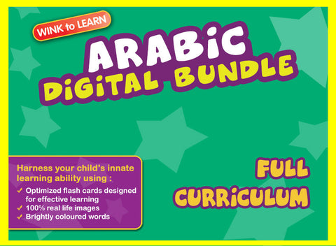 WINKtoLEARN Arabic Online Digital Bundle - Complete (Streaming Videos & Digital Flashcards)