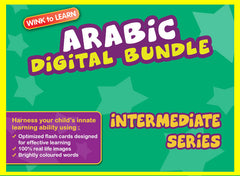 WINKtoLEARN Arabic Digital Bundle- Intermediate(Streaming Videos & Digital Flashcards)