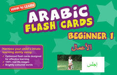 WINKtoLEARN Arabic Digital Flash Cards -  Beginner  1 - Actions  (Free Trial Pack) - Front Cover