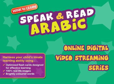 Speak & Read Arabic Online Digital Video Streaming Series
