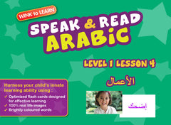 WINKtoLEARN Arabic Learning Digital Video Streaming Series - Level  1 - Lesson 4 - Actions - Front Cover