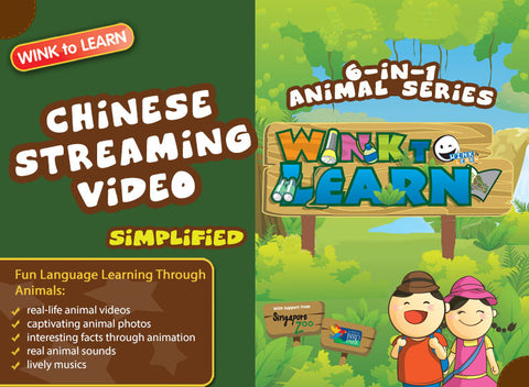 Animal Encyclopedic Online Digital Video Streaming (Chinese Simplified)