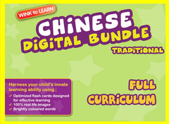 WINKtoLEARN Chinese (Traditional) Online Digital Bundle - Complete (Streaming Videos & Digital Flashcards)