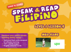 WINKtoLEARN Filipino Learning Digital Video Streaming Series - Level  1 - Lesson 4 - Actions - Front Cover