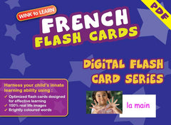 WINK to LEARN French Online Digital Flash Cards Series