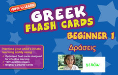 WINKtoLEARN Greek Digital Flash Cards -  Beginner  1 - Actions  (Free Trial Pack) - Front Cover