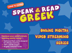 Speak & Read Greek Online Digital Video Streaming Series