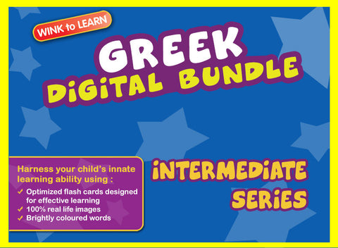 WINKtoLEARN Greek Digital Bundle - Intermediate (Streaming Videos & Digital Flashcards)