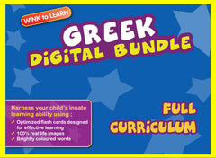 WINKtoLEARN Greek Online Digital Bundle - Complete (Streaming Videos & Digital Flashcards)