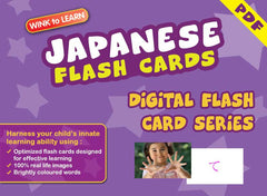 WINK to LEARN Japanese Online Digital Flash Cards Series
