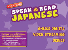 Speak & Read Japanese Online Digital Video Streaming Series