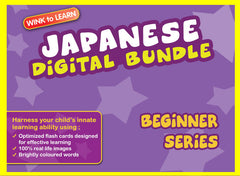 WINKtoLEARN Japanese Digital Bundle - Beginner(Streaming Videos & Digital Flashcards)