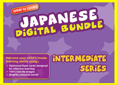WINKtoLEARN Japanese Digital Bundle - Intermediate (Streaming Videos & Digital Flashcards)