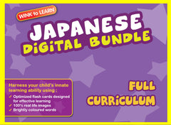 WINKtoLEARN Japanese Online Digital Bundle - Complete (Streaming Videos & Digital Flashcards)