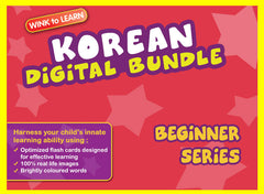 WINKtoLEARN Korean Digital Bundle - Beginner(Streaming Videos & Digital Flashcards)