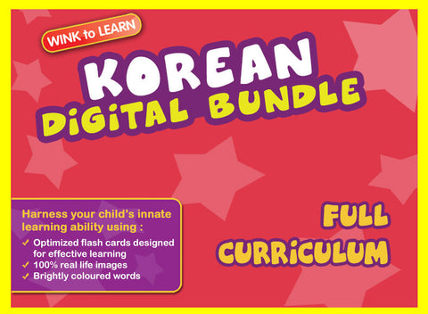WINKtoLEARN Korean Online Digital Bundle - Complete (Streaming Videos & Digital Flashcards)