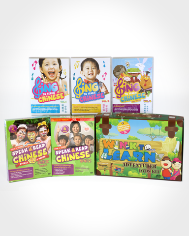 Learn Chinese DVDs Super Bundle