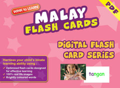 WINK to LEARN Malay Online Digital Flash Cards Series