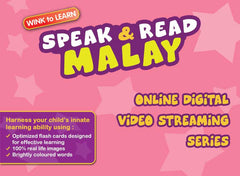 Speak & Read Malay Online Digital Video Streaming Series