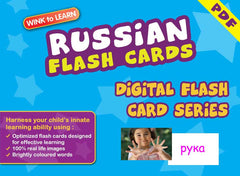 WINK to LEARN Russian Online Digital Flash Cards Series