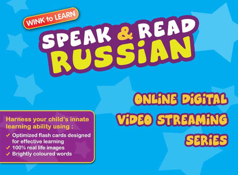 Speak & Read Russian Online Digital Video Streaming Series