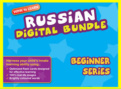 WINKtoLEARN Russian Digital Bundle - Beginner(Streaming Videos & Digital Flashcards)