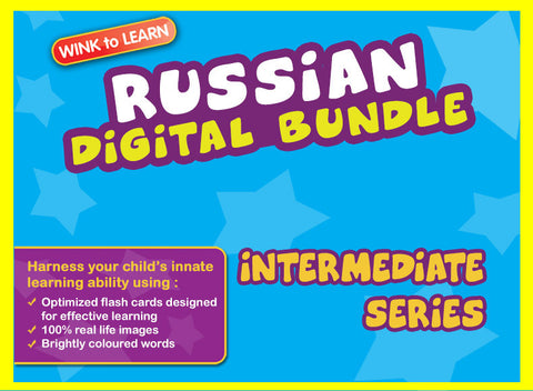 WINKtoLEARN Russian Digital Bundle - Intermediate (Streaming Videos & Digital Flashcards)