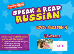 WINKtoLEARN Russian Learning Digital Video Streaming Series - Level  1 - Lesson 4 - Actions - Front Cover