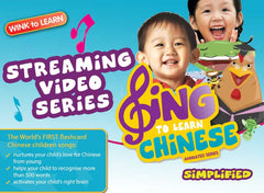 SING to LEARN Online Digital Streaming Video Series(Simplified Chinese)
