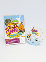 SING to LEARN Chinese DVD (Vol. 3)