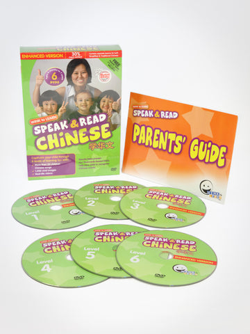 Speak & Read Chinese 6-DVDs (Includes Simplified & Traditional Chinese)