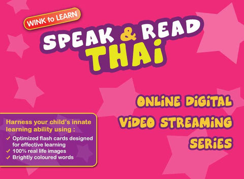 Speak & Read Thai Online Digital Video Streaming Series