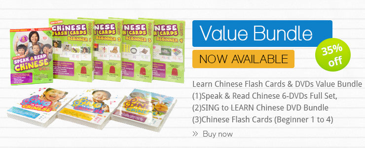 Chinese Value Bundle