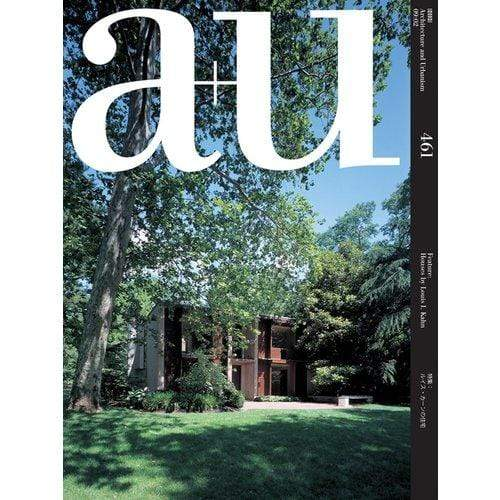 ACC Art Books Home Decor a+u: Houses by Louis I. Kahn