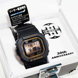 CASIO G-SHOCK x PORTER 30 ANNIVERSARY 200 UNITS WATCH GW-T5030C-1JR