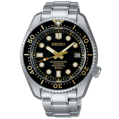 SEIKO PROSPEX MARINE MASTER 50th ANNIVERSARY LIMITED WATCH SBDX012