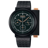 SEIKO × GIUGIARO DESIGN LIMITED CHRONOGRAPH WATCH SCED043
