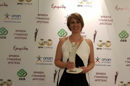 Eriphyle Award of Excellence for Kypwell co-founder